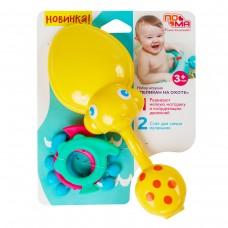 Набор игрушек для купания 1 шт.