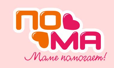 Интернет-магазин ПОМА